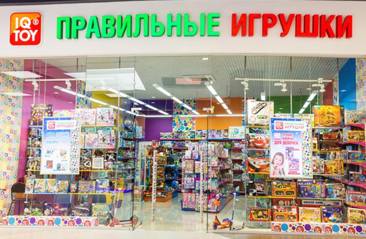 Правильные Игрушки Интернет Магазин Москва Каталог